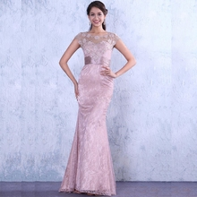 evening party saree robe de soiree courte pink lace appliques beading sexy  mermaid long michael korns f4a52591b41b