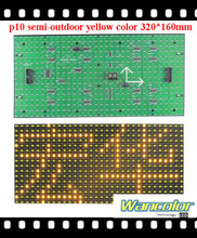 Wholesale price p10 semi-outdoor yellow color p10 LED display module 32*16 piexls for shop window LED text sign(China)