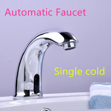 100%Brass Automatic Sensor Faucets Single Cold Water Mixer Sense Faucet Basin Hand Washer DC6V/AC110~220V