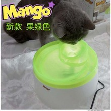 230V Mango Dog Fountain Pet Watering Dish Puppy Drinker Bowl Pet Water Feeder Built in LED NightLight