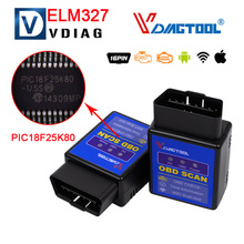 2017 Car-styling Vdiagtool ELM327 WIFI/Bluetooth OBD2 OBDII Auto Diagnostic Tool ELM 327 Wifi for Android/ IOS with 25k80 chip