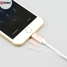 NetDot Magnetic 8 Pin USB Cable Metal 100cm Sync Fast Charger Data Line For iPhone 8 7 6s 6 Plus 5s Se(China)