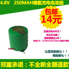 Special offer shipping NI-MH button type rechargeable NiMH battery / 250mAh 4.8V solder irons type button Li-ion Cell