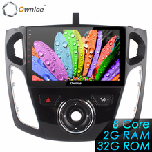 C500+ 9 inch Octa Core Android 6.0 Car Radio DVD player GPS For Ford Focus 2012-2015, Support DVR TPMS Camera OBDII SIM Card
