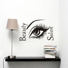 Eyes With Long Eyelashes Wall Sticker Beauty Shop Removable Vinyl Wall Decals Quotes Art Mural Window Wall Decor Wallpaper ZA542