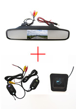 Wireless Color CCD Chip Car Rear View Camera for Hyundai Elantra Avante 2012 + 4.3 Inch rearview Mirror Monitor