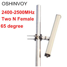 OSHINVOY 2.4g sector antenna 2.4G 65degree panel antenna Vertical polarization mimo 2.4G patch sector antenna(China)