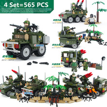2017 HOT 565PCS Compatible LegoINGlys Tank Armored Fighting Vehicles Army Soldiers Weapons Guns GUDI Military Building Blocks