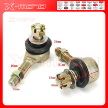 10mm Motorcycle Tyre Tie Rod Ball Joint 70cc 90cc 110cc 125cc 150cc 200cc 250cc ATV Quad 4-wheeler(China)