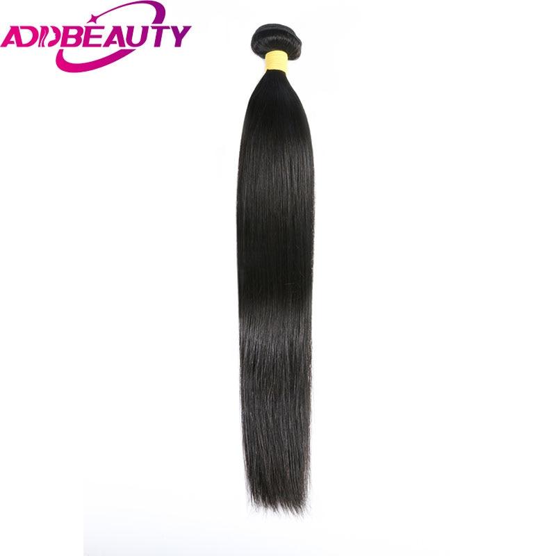 AddBeauty Straight Brazilian Remy Hair 100% Human Hair Weave 1 Bundle 8-26 Inch Natural Color longest Hair PCT(PP) 20% For Salon