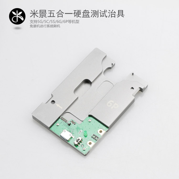 5 in 1 HDD hard disk Logic Board Repair tool fixture Tester For iphone 5G 5S 5C 6G 6P SE NAND Flash Memory CHIP IC Motherboard