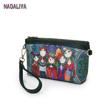 NADALIYA NEW Fashion Dark Green Forest Woman Shoulder Bag Cartoon Image Printing Square Clutch Women Leather Messenger Bags