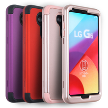 Rubber Case for LG G6 Silicone & PC Hybrid Heavy Duty Defender Covers Shockproof Matte Protection(China)