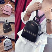 Fashion Women PU Leather Backpack Mini Teenager Girls  Travel Shopping Backpacks  LBY2017