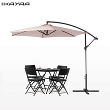 iKayaa US Stock 3M Beach Patio Umbrella Garden Furniture Rain Gear + Base Cafe Courtyard Parasol Jardin sombrillas para jardin(China)