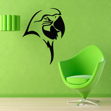 DCTOP Animal Parrot Wall Decal Sticker Pets Birds Art Mural Vinyl Removable Wall Stickers Bedroom Design Home Decals