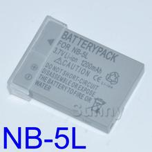 NB-5L NB 5L Battery for Canon PowerShot S100 S110 SD700 SD790 SD800 SD850 SD870 SD880 SD890 SD900 SD950 SD970 IS Digital Camera(China)