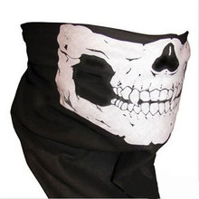 Skull Half Face Scarves Skeleton Sport Headband for Motorcycling Cycling Paintball Horror Mask Scarf for Halloween(China)