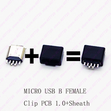 20PCS Micro USB Connector B type Female Jack Clip PCB 1.0 + sheath Soldering DIY Charging Tail Socket