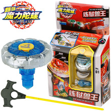 WHOLESALE BEYBLADE METAL FUSION FIGHT STARTER BEYBLADE SPIN TOP TOY BEYBLADES MIX ALL MODEL(China)