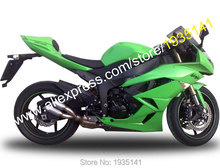 Hot Sales,Customized Fairing For Kawasaki Ninja 636 ZX 6R 2009 2010 2011 2012 ZX6R 09 10 11 12 Full Green Motorcycle Fairing Kit