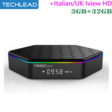 T95Z plus Smart Multimedia player iview hd iptv box with arabic Italian UK Germany Sports tv channel Greek Turkish tv package hd