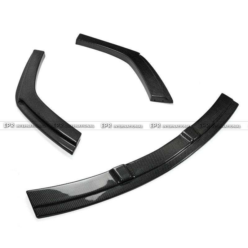 06-11 FD2 Civic Mugen RR under Lip (3pcs)(2)-1