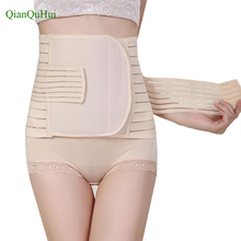 Postpartum Belly Band Pregnancy Belt Belly Belt Maternity Postpartum Bandage Band for Pregnant Women Shapewear Reducer(China)