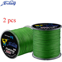 Erchang 2PCS/a lot Fish Line 300m PE Braided Fishing Line 4 Standers Super Strong line Multifilament Fishing Wire Accessory(China)