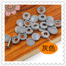 Furniture accessories plastic plug cap screw  furniture decorative cap cover decorative buttons 03