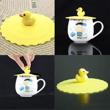 1Pcs Novelty Cute Anti-dust Silicone Drink Cup Cover Coffee Tea Suction Seal Lid Cap Silicone Cup Covers(China)