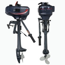Free Shipping Wholesale New HANGKAI 2 Stroke 2HP Outboard Motor Boat Motor With CE