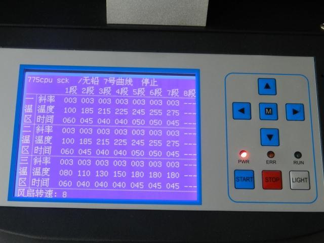 HT-R490 (13)