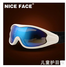 2016 New style Free shipping The kids ski goggles Windproof goggles Riding goggles riding glasses