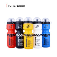 Bicycle Water Bottle Sport Travel Climbing Plastic Water Bottles Outdoor Sports Drinkware Kettle 650ML
