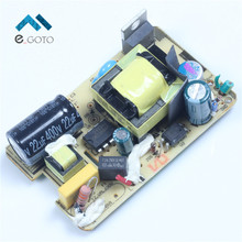 2pcs AC-DC 5V 2.5A Switching Power Supply Module 5V 2500MA Bare Circuit Board for Replace/Repair