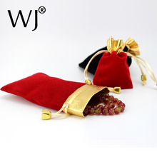 Wholeslae 50pcs Red Black Jewelry Pouches Velvet Gift Bags Wedding Favors Ring Bracelet Pendant Necklace Storage Drawstring Case(China)