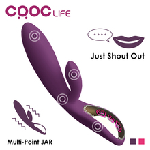 USB Charge Powerful Voice Dildo Vibrators For Women, G Spot Adult Sex Toys for Woman,Clitoris AV Magic Wand Massage Sex Products