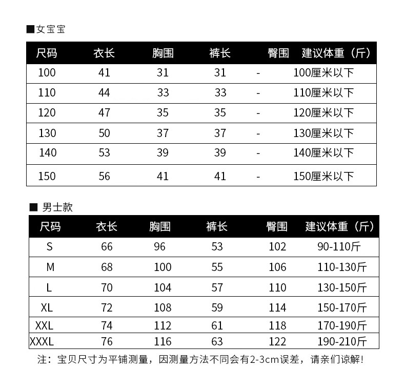 KD191QZ017_07.jpg