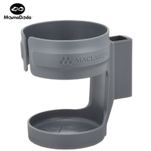 Original Maclaren Baby Stroller Accessories Cup Holder Baby Carriages General Cup Holder Baby Pram Cup Holder Black & Gray