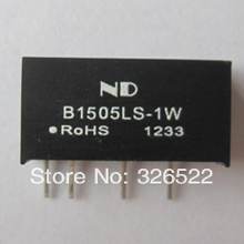 15V step-down power module microcontroller turn 5V B1505LS-1W dc-dc isolated power