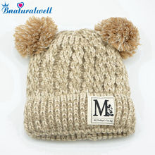 Bnaturalwell Ivory Double Pom Hat Crochet Infant Hats Baby girls boys Hat Toddler With Inner layer Warm Winter Hat H765B