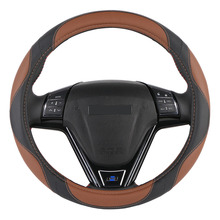 O SHI CAR steering wheel cover, Auto handle cover Artificial leather steering wheel Collar for car / truck / SUV, general 38 cm(China)