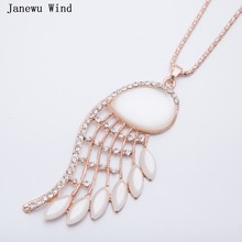 Janewu Wind Peacock Feather pattern Angel Wings Pendant Necklace female rose gold color popcorn chain Necklace women