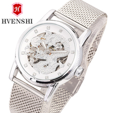 HVENSHI China Dragon Relief Auto Men's Mechanical Watch, Steel Fluorescent Pointer, Business 50M Waterproof Watch