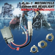 SIMPLIFIED INSTALLATION MOTORCYCLE HID  4in1 H6/P15D/H4/P15D25/S2/BA20D BiXenon Hi/Lo Beam HID KIT #J-1764