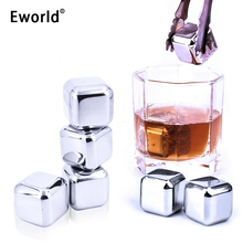 Eworld 2017 New 4/6/8pcs Stainless Steel Whiskey Stones Ice Cubes Soapstone Glacier Cooler Stone Edible Alcohol Physical Cooled