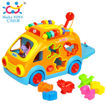HUILE TOYS 988 Baby Toys Innovative Vehicle Happy Bus Toy with Music & Lights & Blocks Learning Educational Toy for Baby 18m+