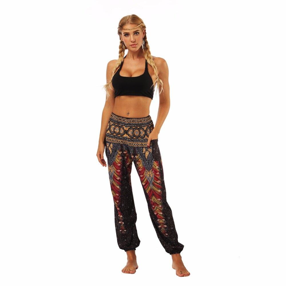 TL004- Brown wide leg loose yogqa pants leggings (2)
