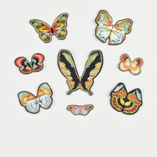 Vintage Butterfly Patch Sew on Applique Alternative Clothing Embroidery Creative DIY Sewing Fabric Supplies Accessories